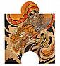 PHILIPPE PASQUA (Né en 1965) Sans titre, 2013 Acrylique, encre et marqueur sur bois Double face 50 x 39,5 cm