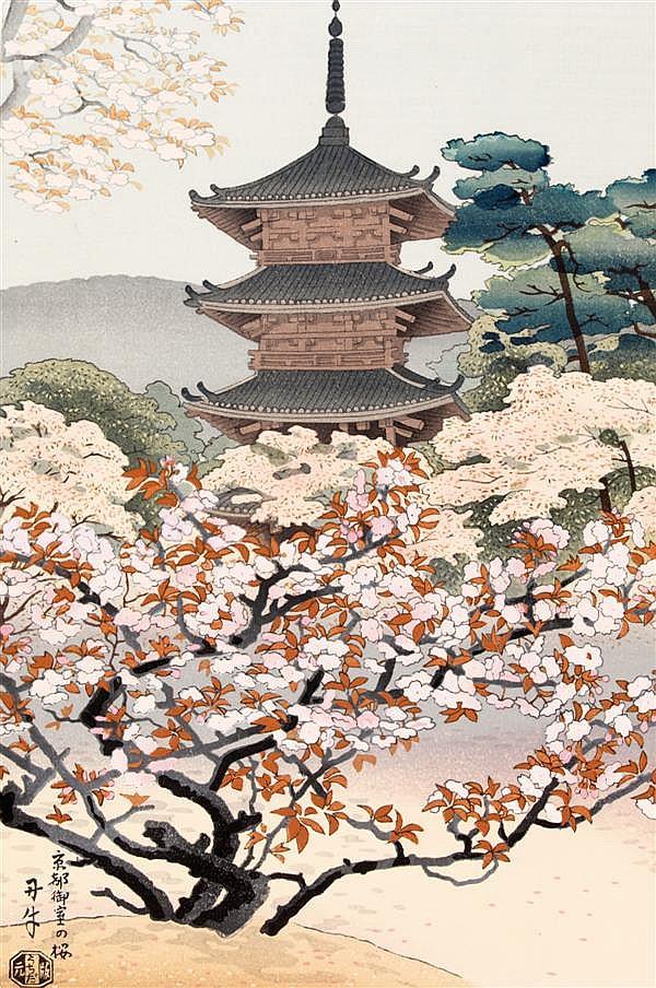 LOT DE TROIS ESTAMPES SHIN-HANGA - TOMICHIKO TOKURIKI, Le Kiyomizu dera à Kyoto ; - BENJI ASADA (1899-1984), Pagode du Ninnaji de Ky...