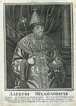 FROLOV, LAURENTIUS. Portrait du tsar Alexis Ier Mikhaïlovitch. Gravure sur cuivre. Fin du XVIIIe-début du XIXe siècle.