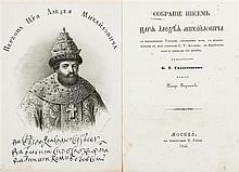 Les Lettres du tsar Alexis Mikhaïlovitch. Moscou, Gautier, 1856.