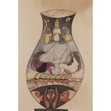 Scottie Wilson (1888-1872) LE VASE Aquarelle et feutres sur papier Signée en bas à droite 31 x 21cm