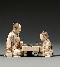 An ivory okimono, signed Toshimune. Japan, Meiji period. L. 9,2 cm (3 5/8 in.)