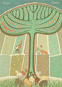 Pal Homonai (1922-2010) Aux champs, 1970 Huile sur panneau Située et datée en haut à gauche Signée en haut à droite 70 x 50 cm