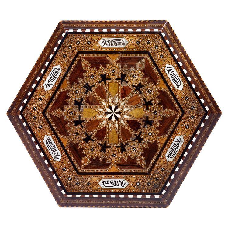 gu ridon hexagonal espagnol. Black Bedroom Furniture Sets. Home Design Ideas