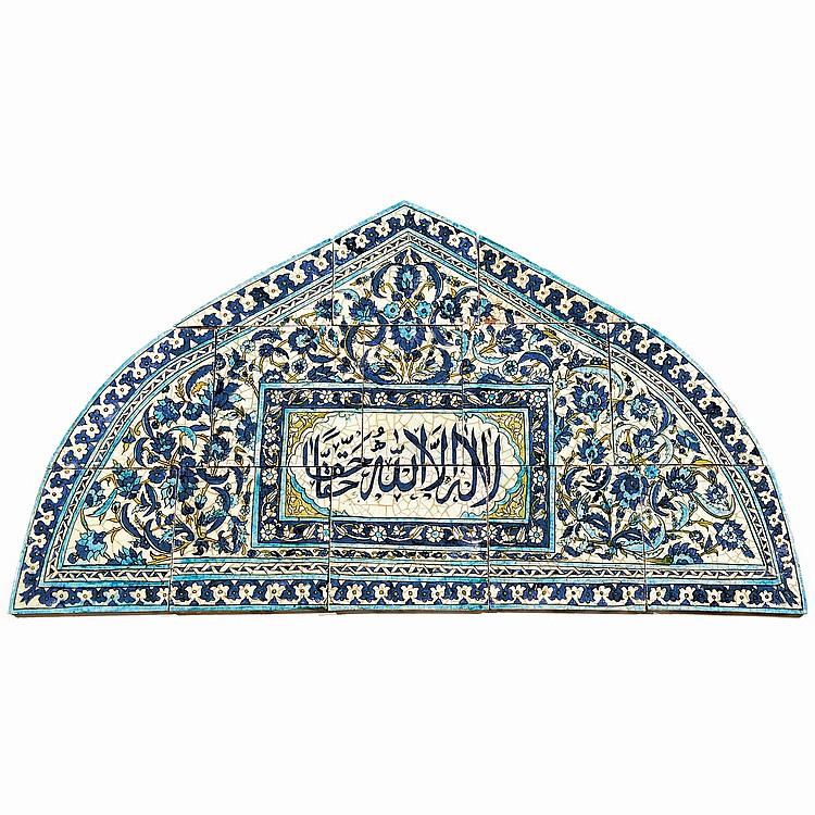 Tympan la basmallah syrie ou palestine xxe si clepanneau - Carreaux de ceramique mural ...