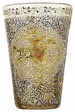ÉMILE GALLÉ (1846-1904) An ovoid acid-etched enamelled bottle with its original enamelled vermeil stopper. Vermeil mount. Enamelled sig