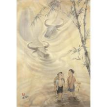 LÊ CHUÔN (NÉ EN 1938)