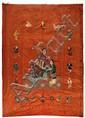 GRAND PANNEAU en soie brodée aux fils polychromes et dorés sur fond brique, à décor, sur le champ, d'une lignée de femmes, l'aïeule ...