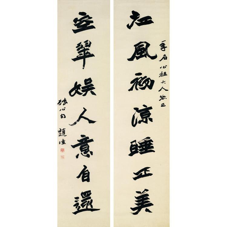 PAIRE DE CALLIGRAPHIES VERTICALES EN ROULEAU D''APRÈS ZHAO TONG à l''encre sur papier. Signature et cachets apocryphes à gauche.