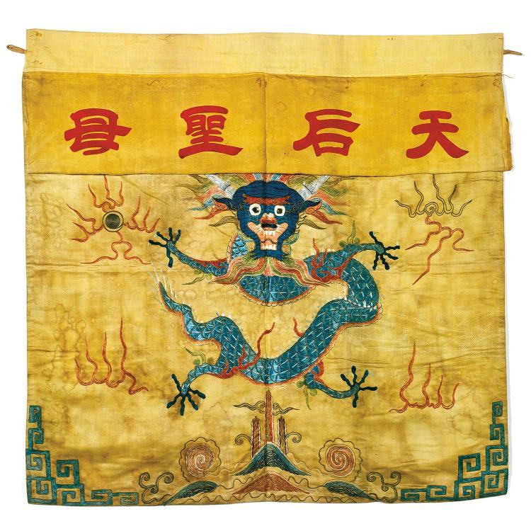 LOT DE DEUX TEXTILES comprenant une tenture d''autel, en satin de soie jaune, de forme rectangulaire, à décor brodé aux fils polychro...