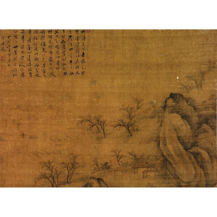 PEINTURE HORIZONTALE EN ROULEAU D''APRÈS ZHOU SHOU à l''encre et légers rehauts de polychromie sur soie, représentant un paysage de mo...