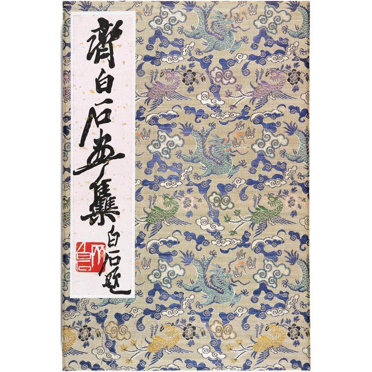 QI BAISHI (1864-1957) BEL ALBUM DE VINGT-DEUX ESTAMPES