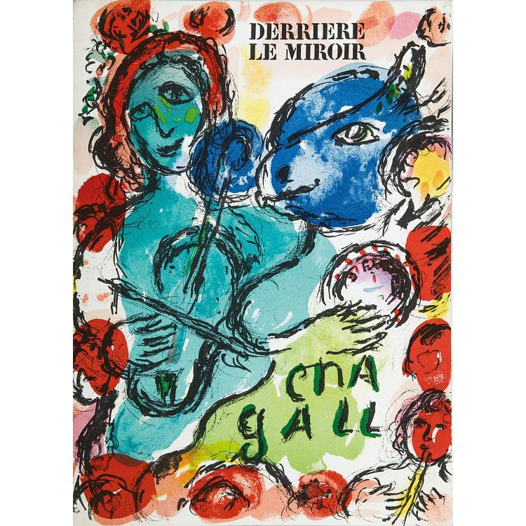 REVUE DERRIÈRE LE MIROIR DERRIÈRE LE MIROIR, DLM N°198