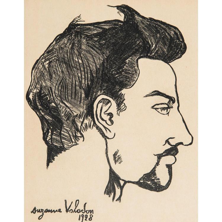 SUZANNE VALADON (1865-1938) PORTRAIT D'UTRILLO