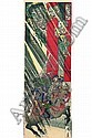 YOSHITOSHI (1839-1892) : Diptyque vertical,  Rashomon Watanabe no tsuna oniudekiri no zu, Taiso Yoshitoshi, Click for value