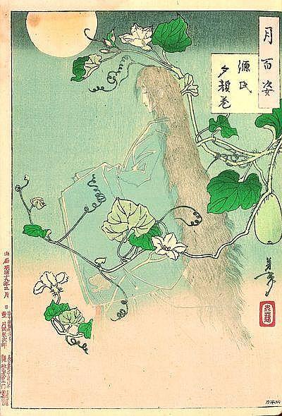 YOSHITOSHI (1839-1892) : Album accordéon comprenant 98 planches de la série  Tsuki Hyakushi