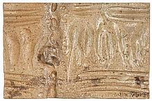 ALBERT VALLET (Né en 1923) Importante plaque sculpture en grès, à décor de larges incisions et reliefs formant composition abstraite, é