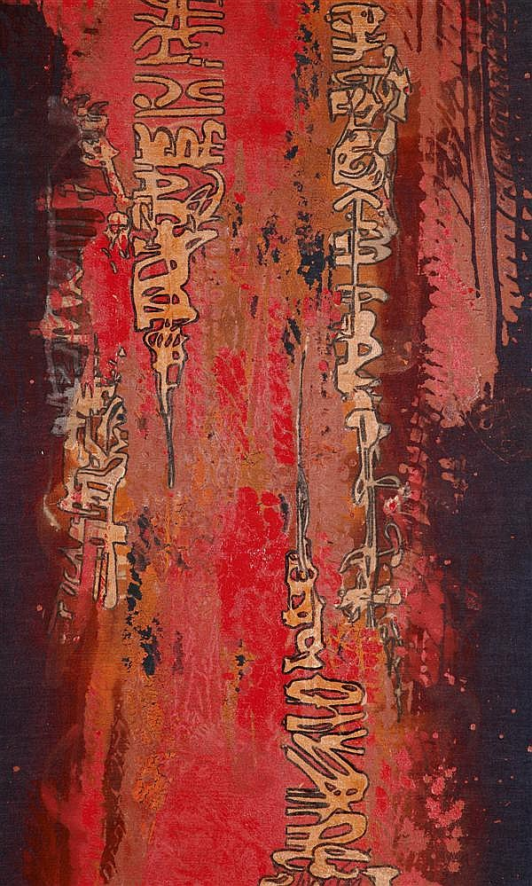 Shuck One (né en 1970) Corosion organique, 2008 Peinture aérosol et acrylique sur toile denim Titrée, signée et datée au dos 123 x 7...