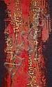 Shuck One (né en 1970) Corosion organique, 2008 Peinture aérosol et acrylique sur toile denim Titrée, signée et datée au dos 123 x 7..., Shuck One, Click for value