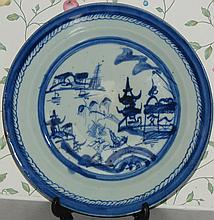 Antique Canton Export Plate 8 1/2 in. dia.