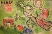MARC CHAGALL  Title: ROMEO AND JULIET LITHOGRAPH ON WOVE PAPER