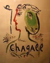 MARC CHAGALL Title: THE ARTIST AS A PHOENIX (EXHIBITION POSTER)