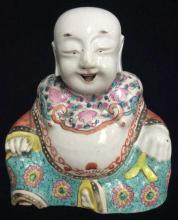 Porcelain Laughing Buddha FIgural Sculpture