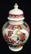 Porcelain Lidded Decorative Asian Ginger jar