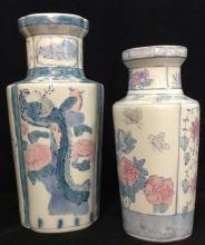 Lot 2 Porcelain Oriental Style Vases
