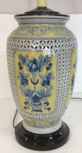 Blue Yellow Porcelain Lamp wShade