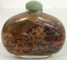Decorative Asian Bottle w Village Scene