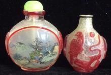 Lot 2  Peking Glass Asian Snuff Bottles