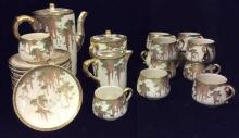 Lot 27 Satsuma Wisteria Floral Oriental Tea Set