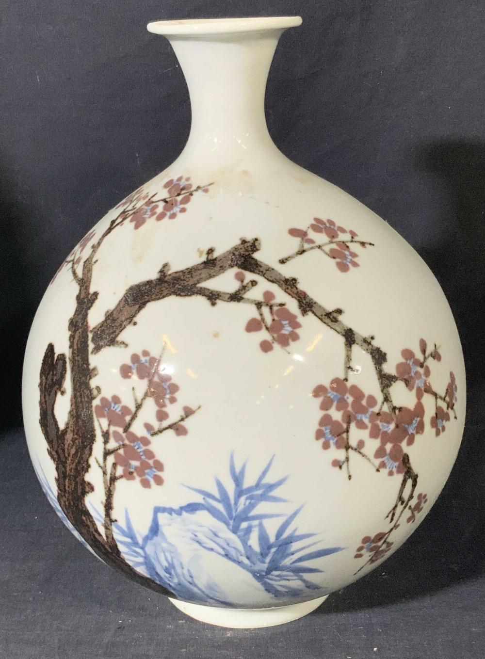 Vintage Signed Asian Porcelain Vase, Korea