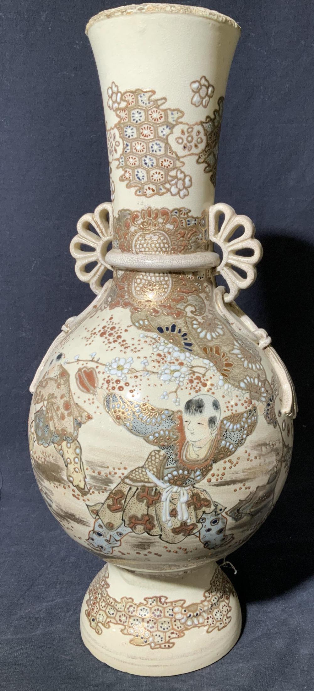 Japanese Satsuma Vintage Porcelain Vase
