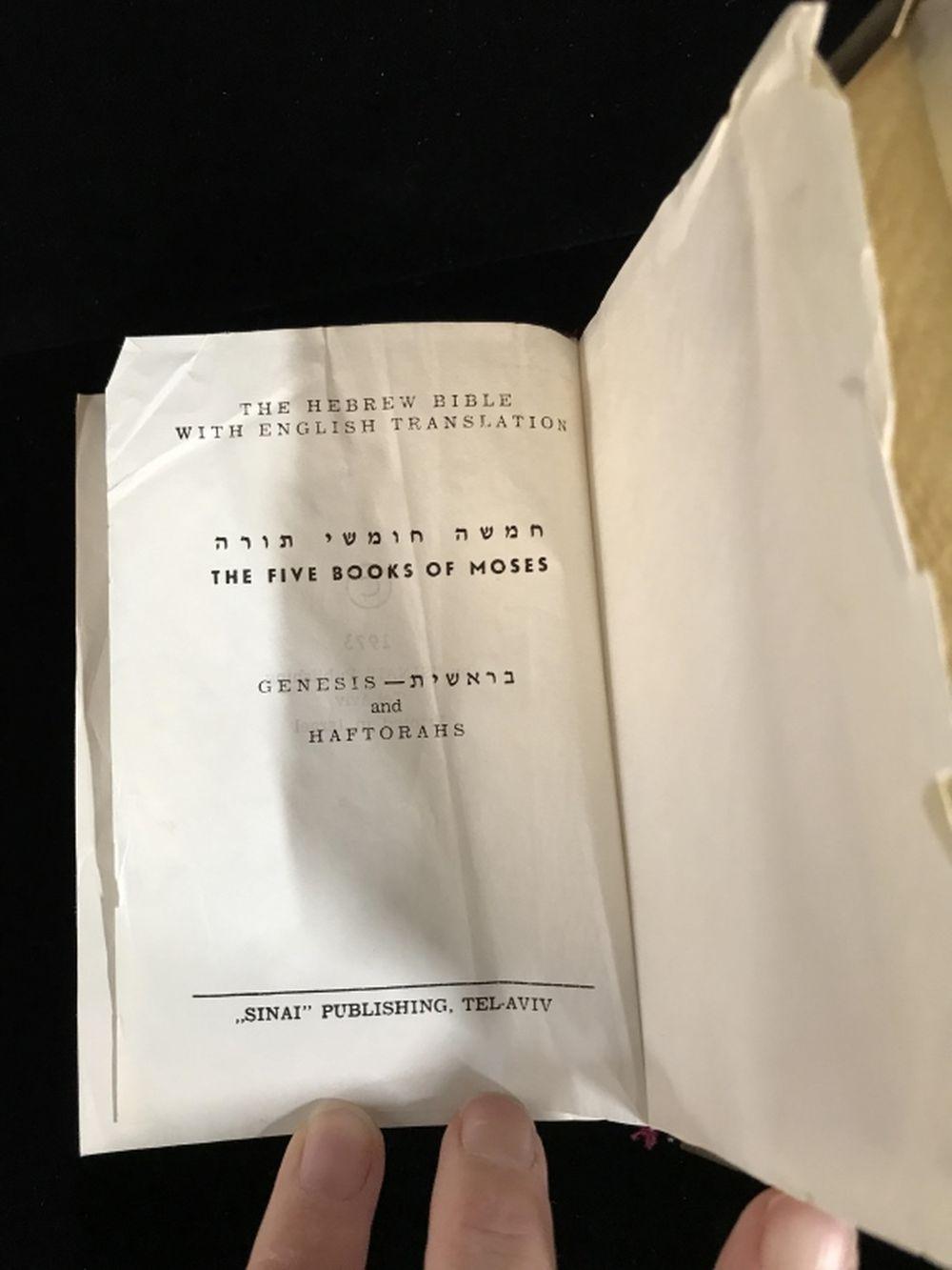 Vintage Jewish Hebrew English Siddur Prayer Book