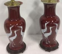 Pair Signed Chinese Porcelain Ceramic Lamps