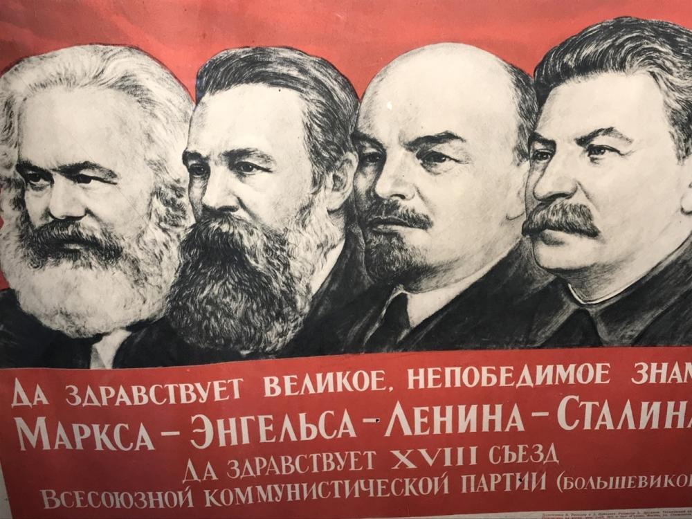1939 Marx, Engels, Lenin, Stalin Propoganda Poster