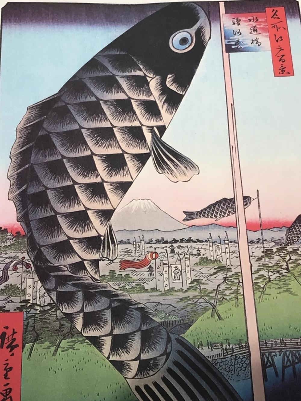 Japanese Woodblock Print Boxed Portfolio