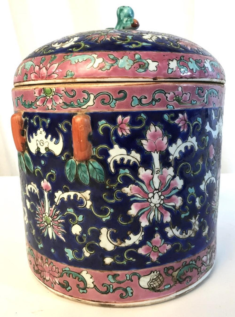 Asian Pink & Blue Glazed Ceramic Lidded Pot