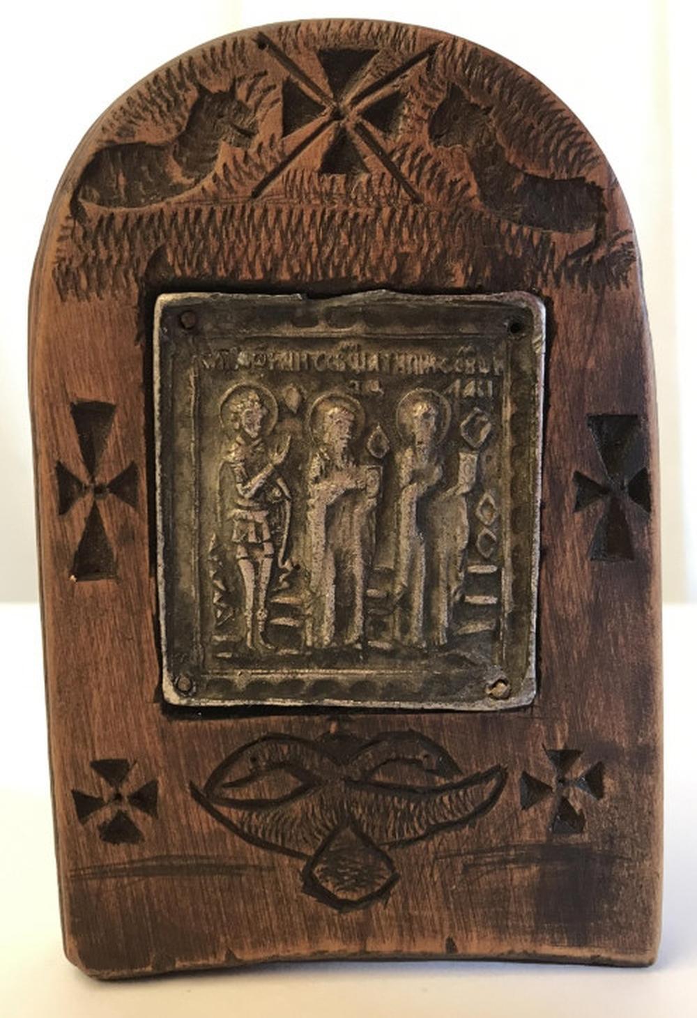 19th Century Russian Wood & Metal Pilgrimage Icon