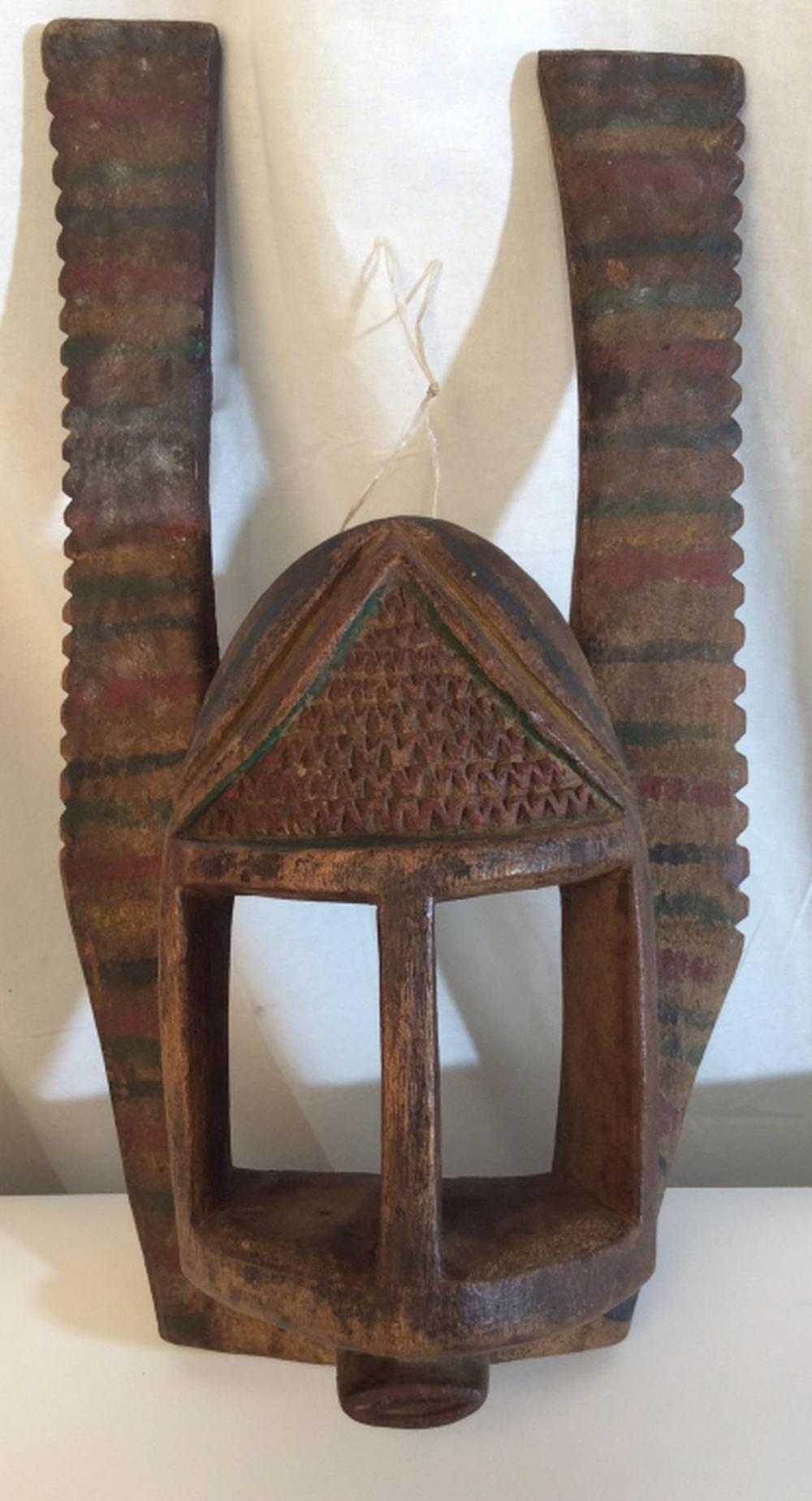 African Art Dogon Tribe Ceremonial Dancing Mask