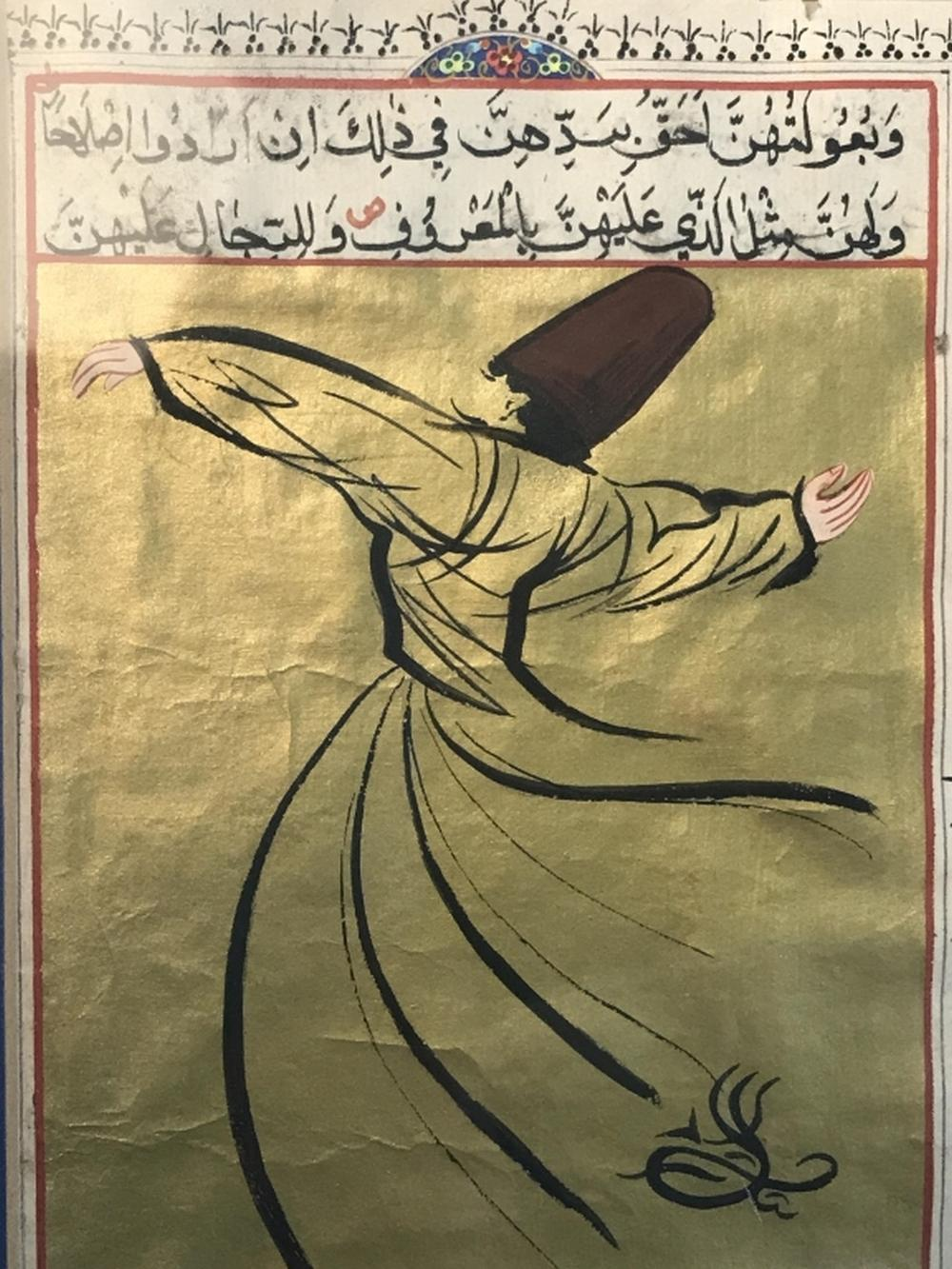 Framed Persian Miniature Painting