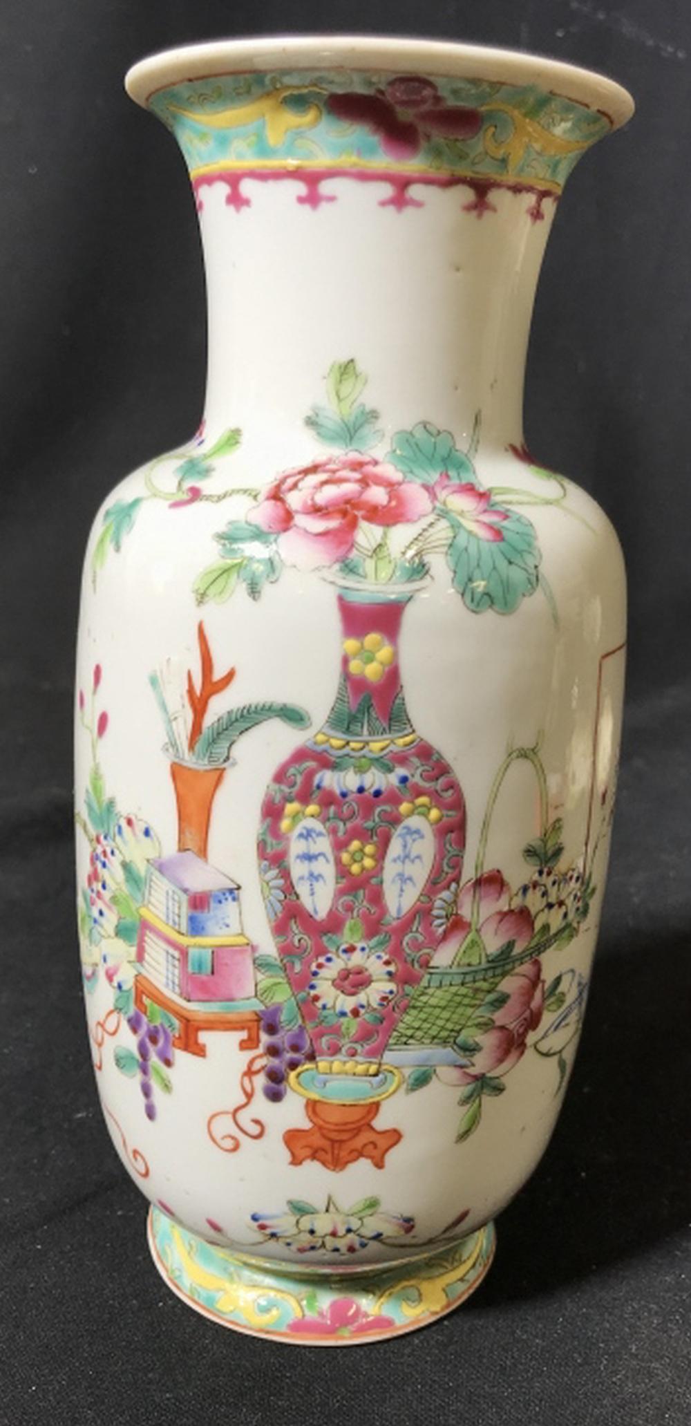 Asian Porcelain Painted vase