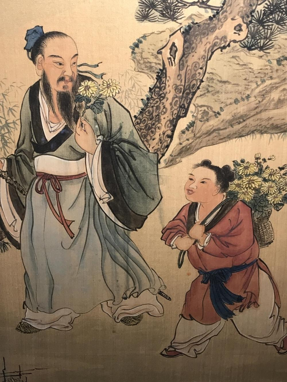 Asian Painting On Textile, Figures W Flowers