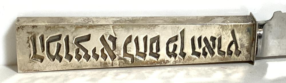 Sterling Silver SABRA Blessed Bread Knife, Hebrew