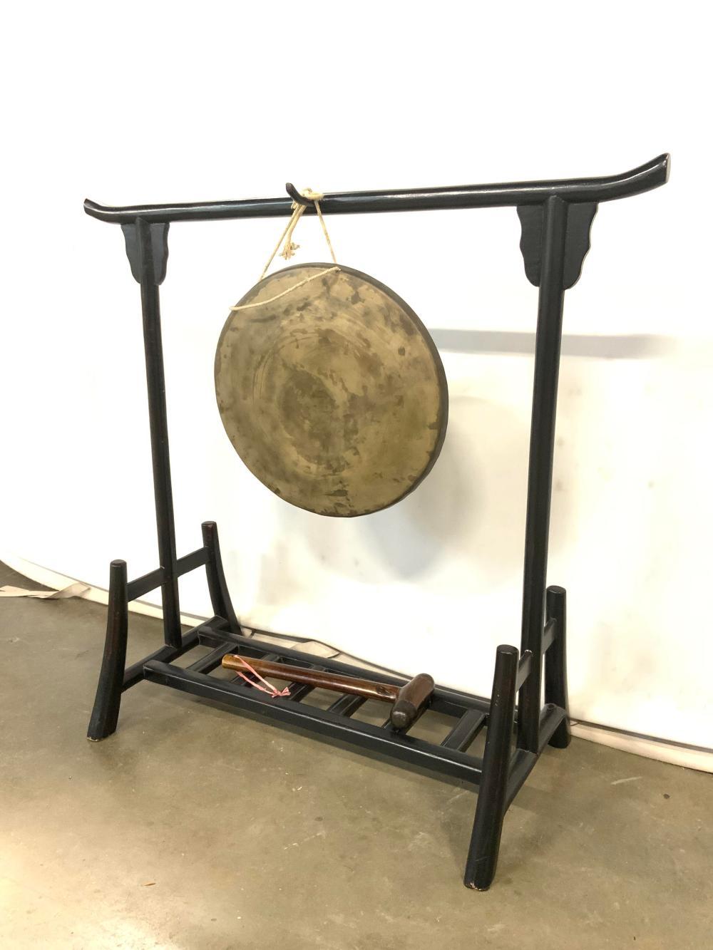 Vintage Gong W Wooden Stand & Striker