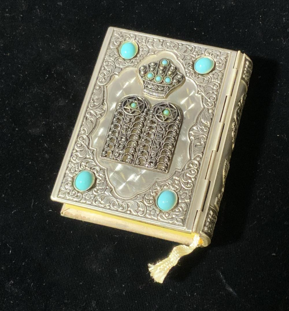 SIDDUR AVODAT ISRAEL Prayer Book