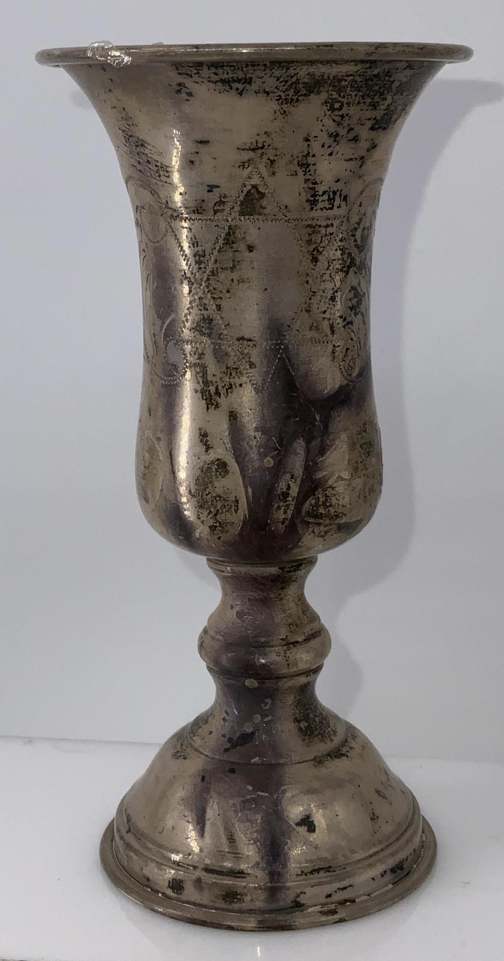 Vintage Sterling Silver Kiddush Cup