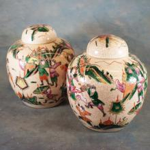 Pr Asian Covered Ginger Jars   10